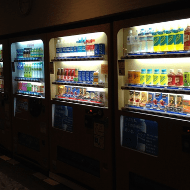 Remote Vending Machine Management